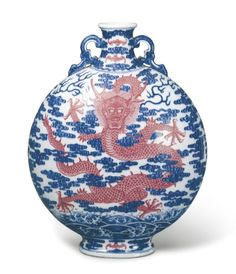 Moonflask with deep pink-enamelled dragon and underglaze blue clouds, seal mark and period of Qianlong, Qing court collection, Collection of Palace Museum, Beijing After: The Complete Collection of Treasures of the Palace Museum. Blue and White Porcelain with Underglazed Red (III), Shanghai, 2000, pl. 232