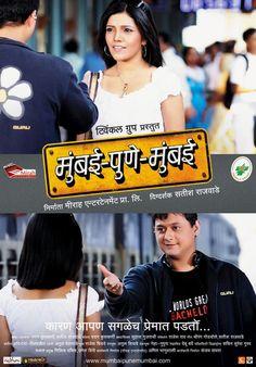 Mumbai Pune Mumbai (Marathi Film)