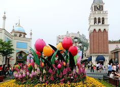 Everland!  I'm crying; so many great memories there...