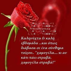 Good Night, Fruit, Gardening, Hair, Beauty, Nighty Night, Garten, Lawn And Garden, Garden