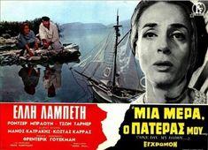 Μια µέρα ο πατέρας µου Το γνωρίζατε ότι η τελευταία ταινία της Έλλης Λαµπέτη ήταν έγχρωμη και δεν έχει προβληθεί ποτέ από την ελληνική τηλεόραση; Γυρισμένη το 1968 από τον Φρέντερικ Γουέικμαν (σενάριο, σκηνοθεσία), τότε σύζυγο της Έλλης Λαμπέτη, η ταινία αναφέρεται Cinema Posters, Movie Posters, My Daddy, Greek, Day, Movies, Film Posters, Film Poster, Popcorn Posters