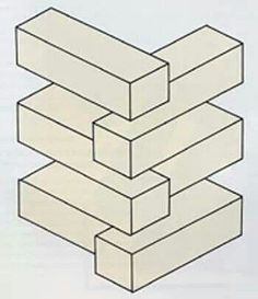 How many bricks? #illusion