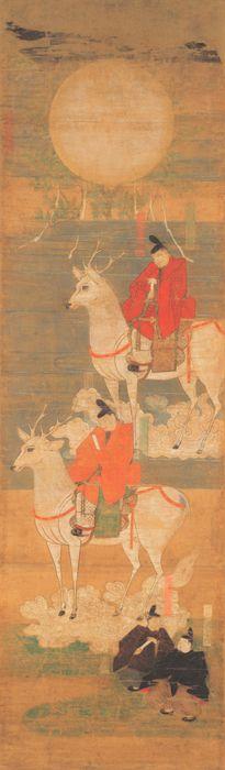 Kashima dachi shin-ei zu, Japan,  14th century
