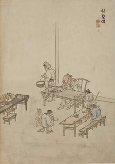 Zhang Hong, Chinese, 1577-1668 Village Schoolroom from the album Figures in Settings, dated 1649 Ink and color on silk Image: 11 ¼ x 8 in. (28.6 x 20.3 cm) Gift of Carol S. Brooks in honor of her father, George J. Schlenker, and R. T. Miller, Jr. Fund, 1997 - See more at: http://www.oberlin.edu/amam/Index_Zhang.htm#sthash.R0kqGC5x.dpuf