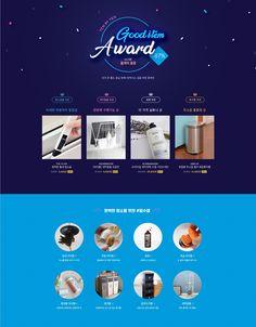 #2018년2월4주차 #텐바이텐 #굿아이템어워드 10x10.co.kr Web Design, Graphic Design, Event Banner, Promotional Design, Event Page, Photoshop Design, Event Design, Typography, Layout