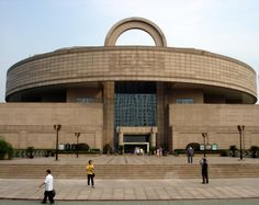 coins and more: Did you know Series (14): Shanghai Museum :A treas...