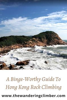 Today I'm going to tell you everything you need to know about Hong Kong rock climbing. You can rest assured that this article is the internet's best single resource for Hong Kong's Rock Climbing. You can rest assured that this article is the internet's best single resource for Hong Kong's Rock Climbing. This article is a result of weeks of on the ground experience and exploring all the rock climbing Hong Kong has to offer. Mountain Climbing, Rock Climbing, Totally Awesome, The Rock, Hong Kong, Exploring, Rest, Told You So, Internet