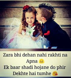 Tumhari Taraf se mere liye aur isme jo likha pta nhi vo hoga ke bhi nhi Funny Quotes For Kids, Cute Funny Quotes, Cute Love Quotes, Romantic Love Quotes, Fun Quotes, Marathi Poems, Hindi Shayari Love, Dear Crush, Qoutes About Love