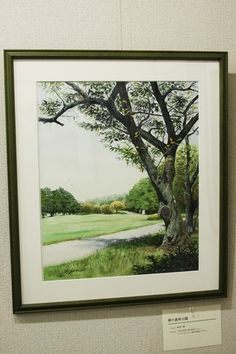 展示中の作品(土筆の会展) - 森の響 公式ホームページ