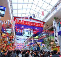 Hiroshima, Times Square, Japan, Travel, Viajes, Destinations, Traveling, Trips, Japanese