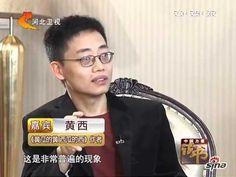 [Sina Entertainment]读书 2011-12-27 黄西:黄光的黄 西瓜的西