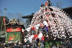 http://www.city.chichibu.lg.jp/menu2796.html