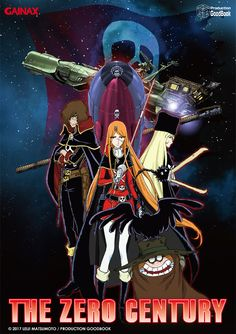 Captain Harlock, Galaxy Express and Queen Emeraldas get special crossover anime movie titled 'The Zero Century - Emeraldas' - SGCafe Queen Emeraldas, Harlock Space Pirate, Galaxy Express, Multimedia Arts, Movie Titles, Comic Book Covers, Comic Character, Studio Ghibli, Film