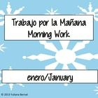 This a 15-page morning work routine packet that you can do with your students at the start of each day. The morning work includes English and Spani...