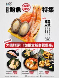 18 Trendy Ideas For Design Menu Board Food Menu Restaurant, Restaurant Design, Sushi Express, Bedroom Decorating Tips, Food Banner, Food Menu, Food Food, Duvet Cover Design, Island Design