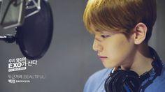 #10 백현 - 두근거려. Baekhyun - You're Beautiful.