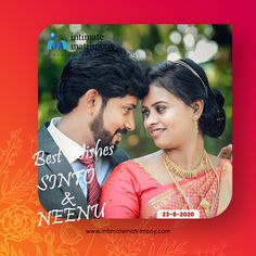 സുഖത്തിലും ദുഖത്തിലും ഒരുമിച്ചുനിന്നു വെല്ലുവിളികൾ നേരിടുക. ഹൃദയം നിറഞ്ഞ മംഗളാശംസകൾ.❤️ #Intimatematrimony #keralawedding #coronawedding #lockdownwedding #intimatewedding #christianwedding #weddinghighlights #christianweddinghighlights #weddingin2020 #Coronaweddinghighlights Christian Matrimony, Kerala Matrimony, Kerala Bride, Wedding Highlights, Groom, Grooms