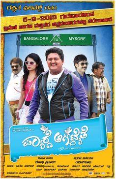 pyarge aagbittaite #kannada movie poster #chitragudi #Gandhadagudi @Gandhadagudi Live