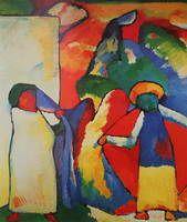 Wassily Kandinsky. Improvisation 6 (African), 1909