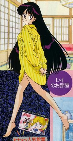 Sailor Moon Rei Hino #SailorMars
