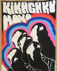 I' M - B A C K  personal homage to Japanese Psychedelic band @kikagaku.moyo #illustration #art #colors #psychedelic #poster #kikagakumoyo #rainbow #music #lettering #popart #portrait #posca #marker #ポスカ #イタリア#ショッピング #ミニマル #サイケデリック #alessiovitelli