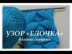 "Митенки ""Мятное настроение"" спицами - вязание спицами - YouTube Cable Knitting, Knitting Videos, Knitting Stitches, Knitting Designs, Hand Knitting, Knitting Patterns, Crochet Patterns, Knit Crochet, Crochet Hats"