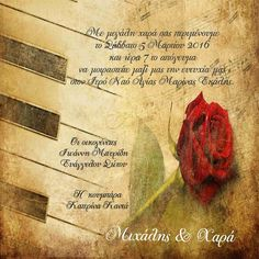 προσκλητήριο Γάμου ρομαντικό μουσικό με τριαντάφυλλο από την aquarella!!!