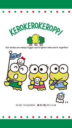 【1080×1920】201907 Sanrio Newsletter Keroppi Wallpaper, Disney Clipart, Frog And Toad, Sanrio Characters, Little Twin Stars, My Melody, Hello Kitty, Diy And Crafts, Poster