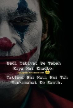 View Quotes, Shyari Quotes, Joker Quotes, Photo Quotes, Mood Quotes, Hindi Attitude Quotes, Funny Quotes In Hindi, True Feelings Quotes, Reality Quotes
