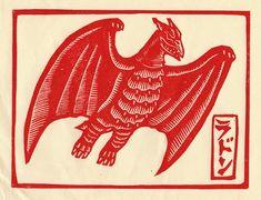 Life According to Marie — xombiedirge: Linocut Kaiju series by Brian Reedy. Japanese Graphic Design, Japanese Art, Japanese Film, King Kong, Brainstorm, Illustrations, Illustration Art, Design Comics, Matchbox Art