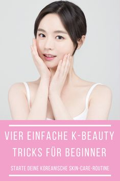 49 Best Koreanische Hautpflege images in 2019 | Skin care