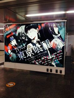 This is in a train station in Japan it's Tokyo Ghoul