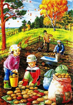 Solve potato farm jigsaw puzzle online with 176 pieces Whatsapp Fun, Cute Pictures, Beautiful Pictures, Foto Gif, Animation, Autumn Activities, Illustrations, Painting Inspiration, Folk Art
