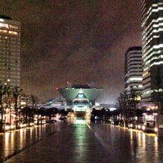 Tokyo Bigsight