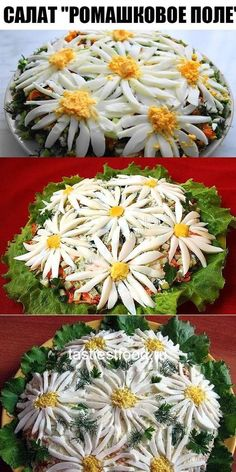 Looks like I could do this to top a quiche, deviled egg filling center and cheese for the petals Appetizer Recipes, Soup Recipes, Edible Fruit Arrangements, Food Garnishes, Garnishing, Food Decoration, Christmas Appetizers, Food Platters, Cake Decorating Tips