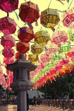 Buddhas birthday. Korea