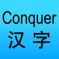 Get Laokang® Character Conqueror on the App Store. See screenshots and ratings, and read customer reviews.
