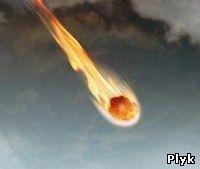 Аномальные новости | Падение метеорита в Бангкоке видео очевидца | Plyk.ru