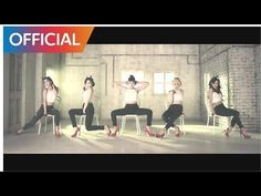 스피카 (SPICA) - You Don't Love Me MV - YouTube