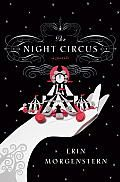 Really beautiful read.         The Night Circus by Erin Morgenstern:  Touted as an adult's version of Harry Potter, The Night Circus actually lives up to its hype. It's the story of a couple of magicians, a circus, and a duel. And, of course, it's so much more. Morgenstern's creation is astounding and intricate, delicate...