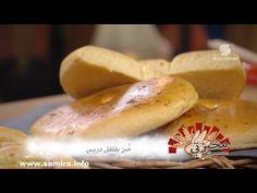 طريقة تحضير خبز بفلفل دريس + فليكات بالجبن Samira TV / - YouTube