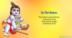 #lordkrishna #happyjanmashtmi #shrikrishna #कृष्णजन्माष्टमी #krishnajayanthi #krishnaJanmashtami  #sabakuch