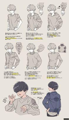 Drawing Tips Coloring Manga Drawing Tutorials, Drawing Techniques, Drawing Tips, Daily Drawing, Body Reference Drawing, Drawing Reference Poses, Hand Reference, Digital Art Tutorial, Digital Painting Tutorials