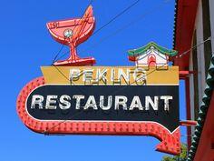 Peking Restaurant - Red Bluff, CA - by Mike Garofalo