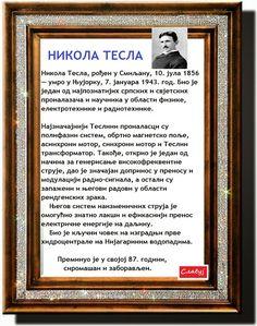 SlAvKo JOVIČIĆ SLAVUJ:  НИКОЛА ТЕСЛА - ЗА СВА ВРЕМЕНА ...