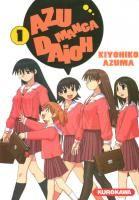 Manga du même auteur que Yotsuba&!