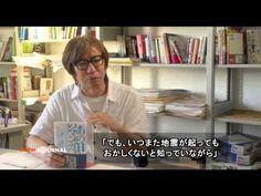 ドイツARTE(ニュース文化ルポ)「日本でフクシマ事故をテーマにした漫画」2015年9月4日放送