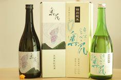 奥尻島の日本酒 | tmacoのブログ Wine, Drinks, Bottle, Image, Drinking, Beverages, Flask, Drink, Jars