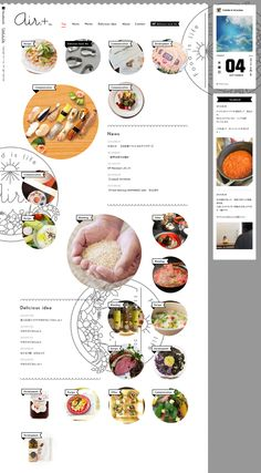Food Web Design, Best Web Design, Menu Design, Blog Design, Web Design Inspiration, Banner Design, Layout Design, Book Layout, Web Layout