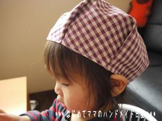 Blog Entry, Maid, Sewing Projects, Fabric, Handmade, Crafts, Clothes, Fabric Dolls, Berets